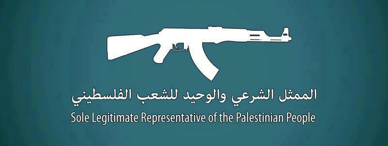 Discours sur le soutien des Black Panthers au peuple Palestinien