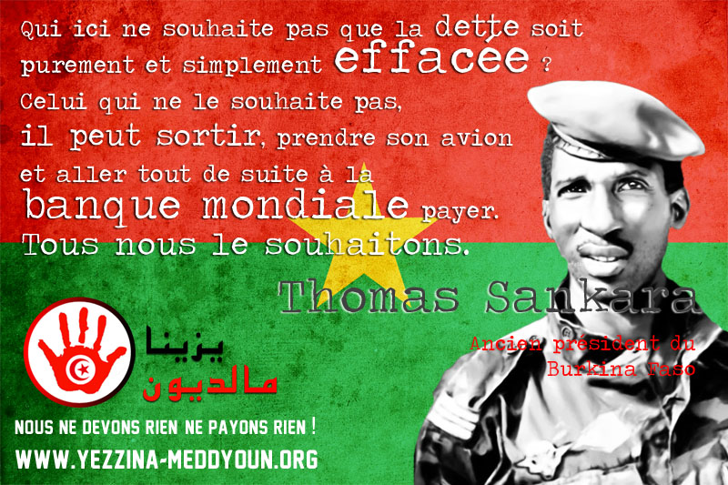 Thomas Sankara,Interview du 4 octobre 1987