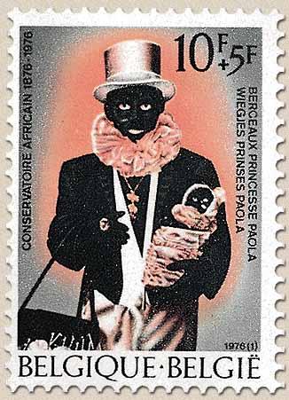 Timbre émis en 1976 à l'occasion du centenaire sur lequel figure le prince Philippe