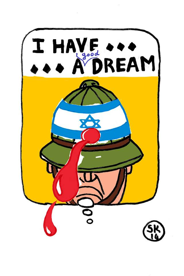 """""""Jim Crow"""" se porte bien, il règne en maître en Israël"""