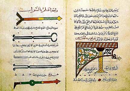 Rationalité, Islam et décolonisation chez Maxime Rodinson