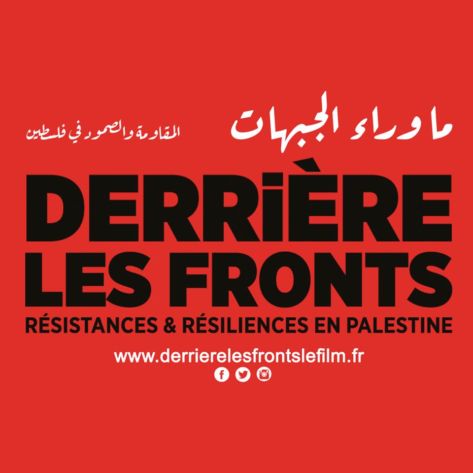 «Derrière les fronts» à Bruxelles le 12 Mars 2019
